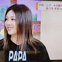 NHK水戸放送局 「いばっちゃお」に生出演させて頂きました