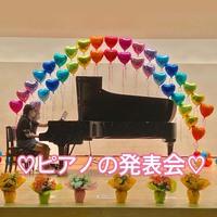 ピアノ発表会のバルーン装飾 鹿嶋市